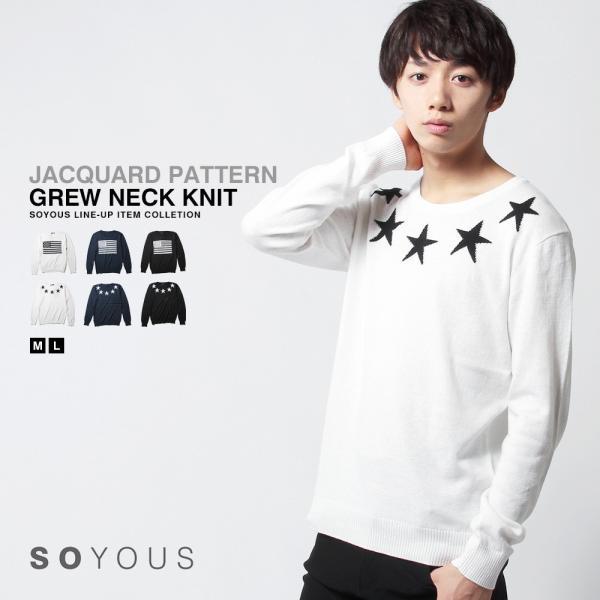 JQ柄 クルー ネック 国旗 星柄 ニット メンズ|soyous