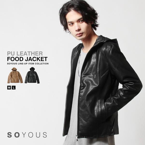 パーカー メンズ ジャケット メンズ PUレザー ライダース ラムタッチ PU ジャケット メンズ|soyous