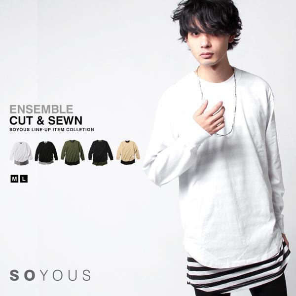 カットソー メンズ ロング丈 スリット Tシャツ ボーダー 無地 長袖 半袖 アンサンブル セット|soyous