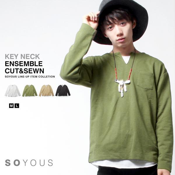 キーネック Tシャツ カットソー メンズ アンサンブル 7030インレイ|soyous