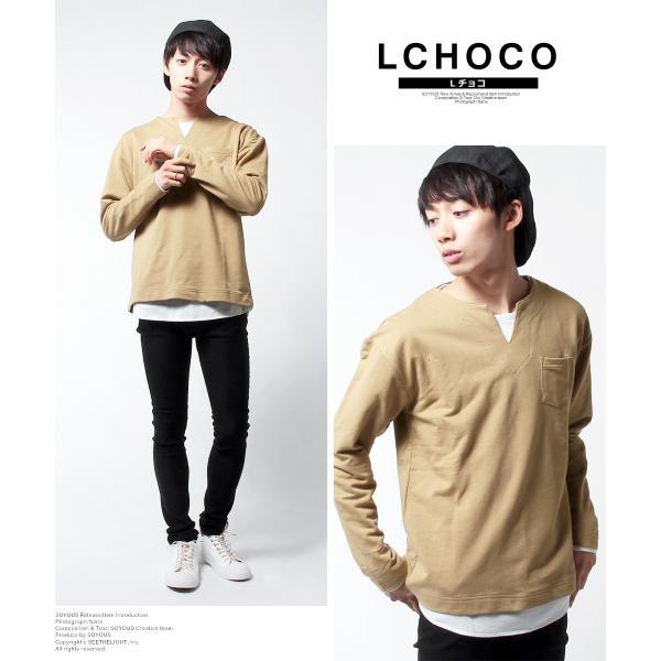 キーネック Tシャツ カットソー メンズ アンサンブル 7030インレイ|soyous|04