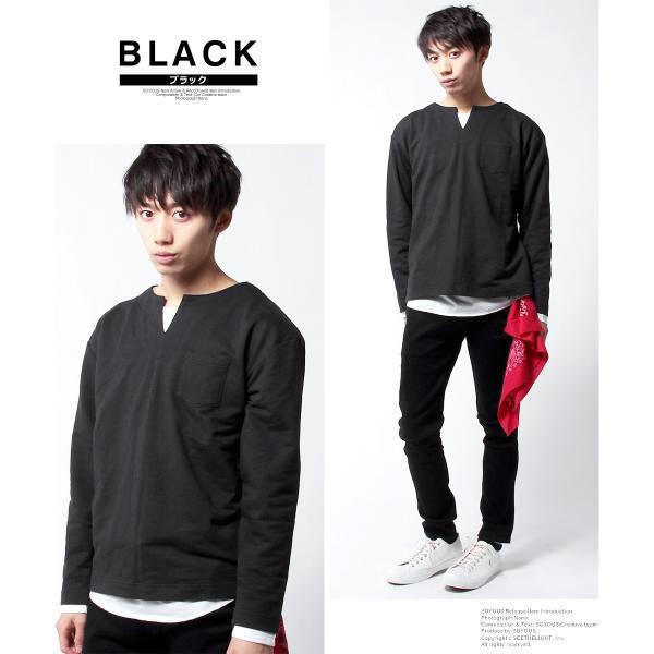 キーネック Tシャツ カットソー メンズ アンサンブル 7030インレイ|soyous|05