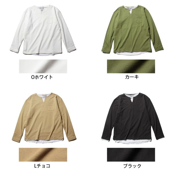 キーネック Tシャツ カットソー メンズ アンサンブル 7030インレイ|soyous|06