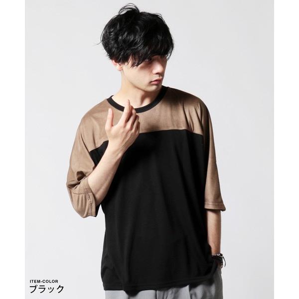 TR スウェード 切替 ドルマン スリーブ カットソー Tシャツ メンズ|soyous|02