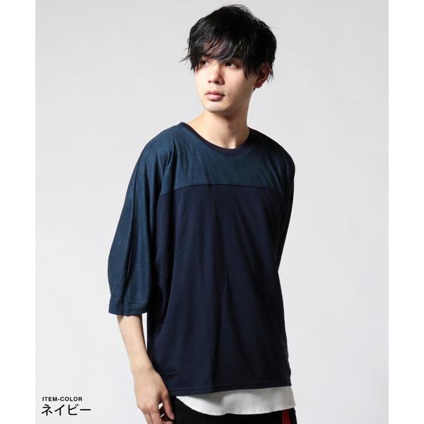 TR スウェード 切替 ドルマン スリーブ カットソー Tシャツ メンズ|soyous|05
