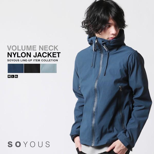 ナイロン ストレッチ ボリュームネック ジャケット メンズ|soyous