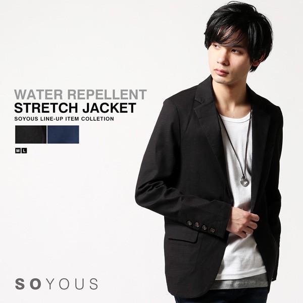 メンズ ジャケット 春 メンズファッション 撥水 テンセル ストレッチ テーラード ジャケット|soyous