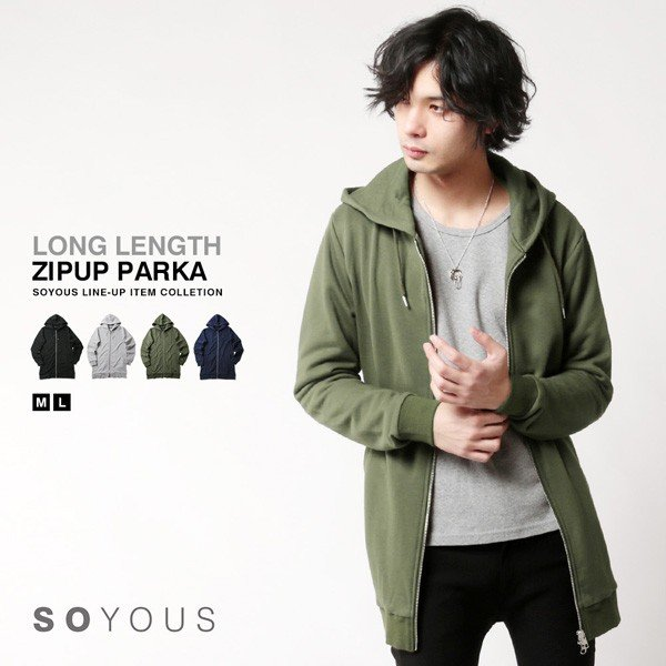 ロング丈 ジップ 長袖 パーカー メンズ|soyous