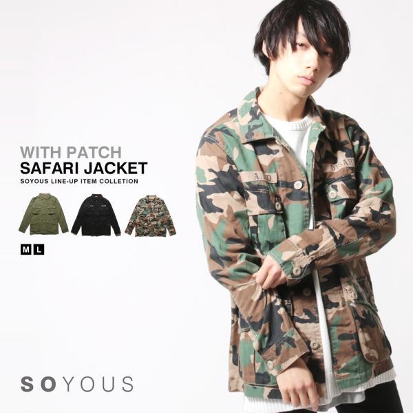 ミリタリー ジャケット メンズ ワッペン付き サファリジャケット|soyous