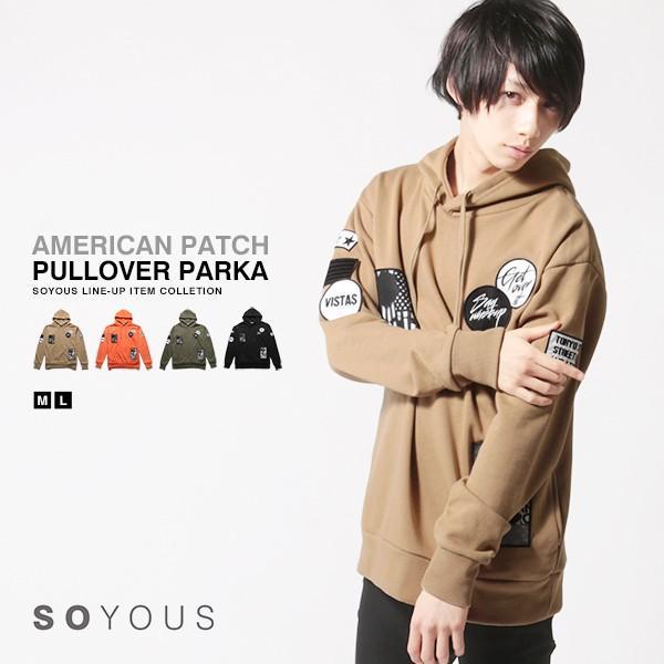 ワッペン付きプルパーカー プルオーバーパーカ 裏毛 長袖 メンズ|soyous