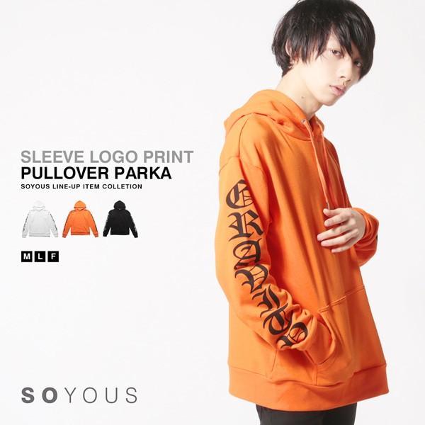 プルオーバーパーカ 袖プリント パーカ ミニ裏毛 オフショルダーパーカー|soyous
