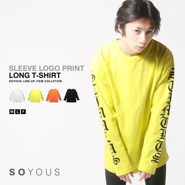 袖プリント ロング丈Tシャツ ビッグシルエット トップス メンズ|soyous