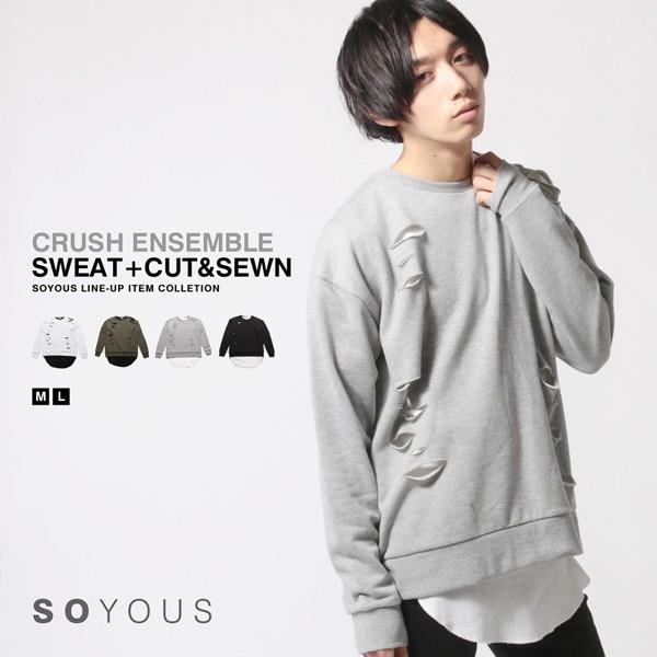 アンサンブル ダメージ 裏毛 トレーナー ロングTシャツ カットソー|soyous