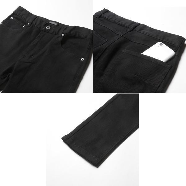 スーパーストレッチ スーパー スキニー パンツ メンズ ツイル|soyous|06