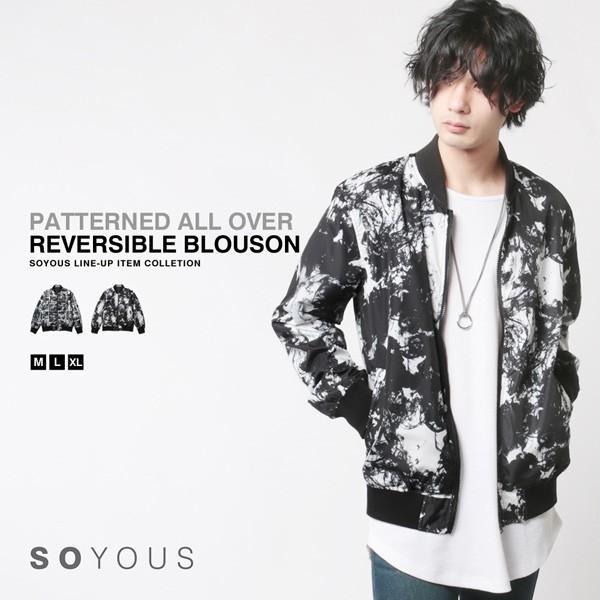 総柄プリント リバーシブル ブルゾン メンズ|soyous