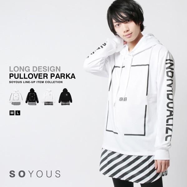 裾切り替え ロング丈 プルパーカー 裏毛 メンズ|soyous