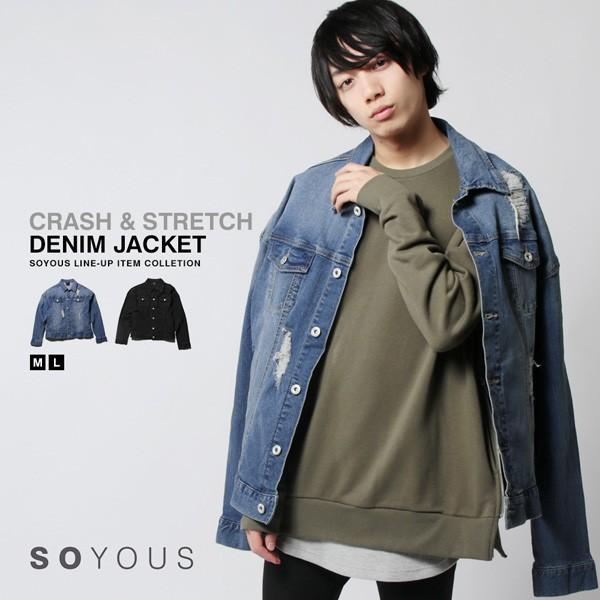 ストレッチ クラッシュ Gジャン デニム ビッグ ジャケット メンズ|soyous