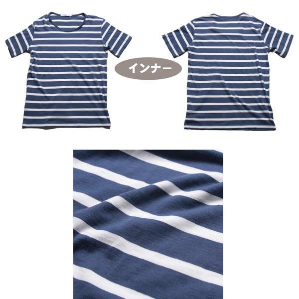 アンサンブル デニム長袖シャツ 半袖ボーダーTシャツ デニムウエスタン メンズ|soyous|06