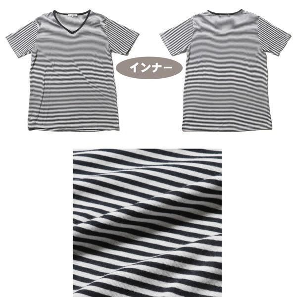 アンサンブル オックスシャツ ボタンダウン 長袖シャツ 切り替え 半袖ボーダー Tシャツ メンズ|soyous|06