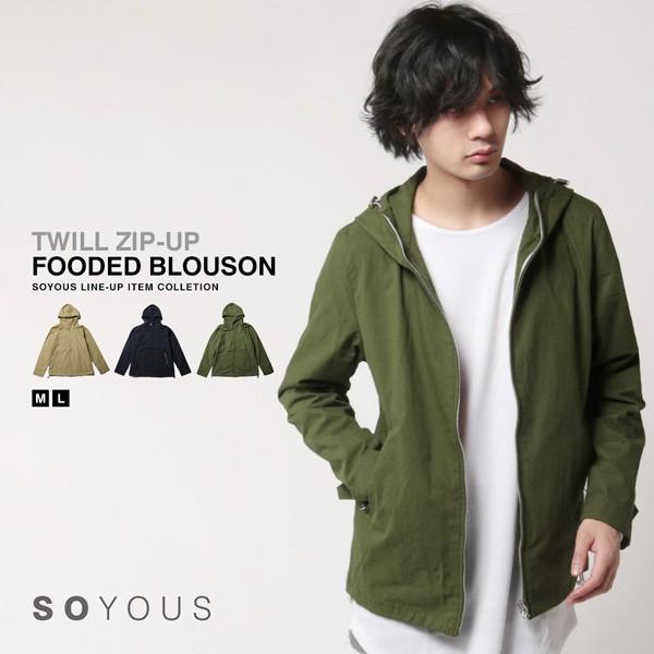 高密度 ツイル ジップアップ フード ブルゾン ジャケット メンズ|soyous