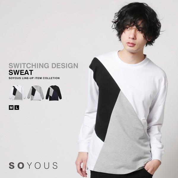 ミニ裏毛 切り替え デザイン クルーネック トレーナー メンズ|soyous