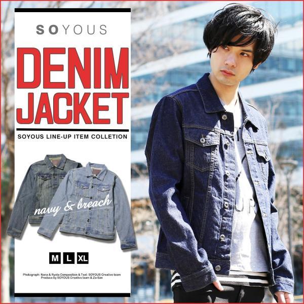 Gジャン デニムジャケット メンズ ジージャン ジャケット|soyous