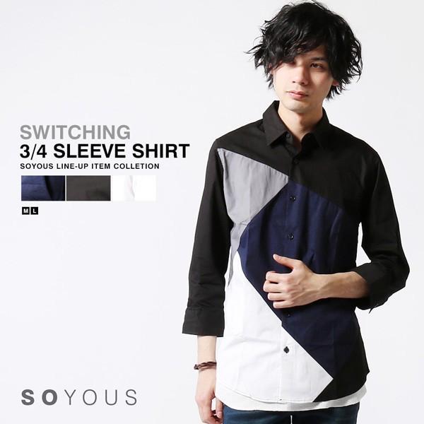 7分袖 シャツ メンズ 切り替え デザイン soyous