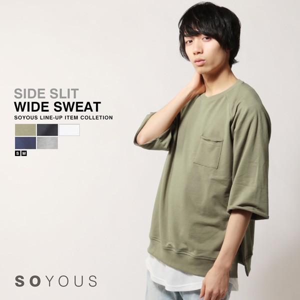 ワイド クルーネック ビッグ スリット 6分袖 メンズ|soyous