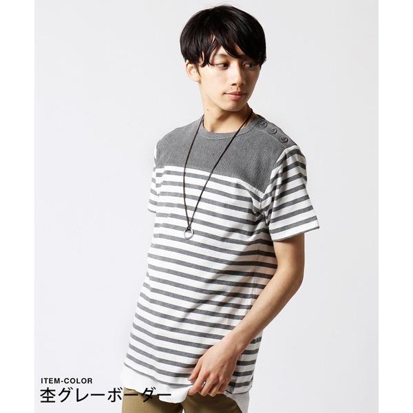 肩ボタン ニット 切り替え クルーネック 半袖 Tシャツ メンズ|soyous|03