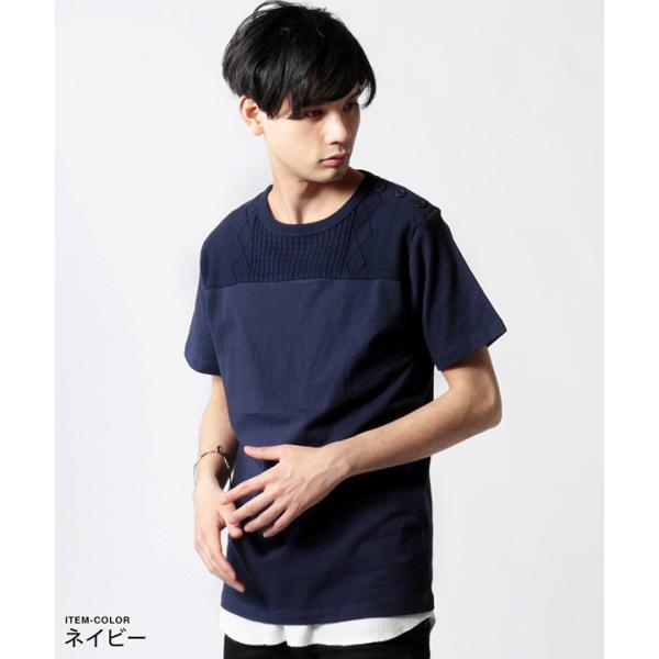 肩ボタン ニット 切り替え クルーネック 半袖 Tシャツ メンズ|soyous|04