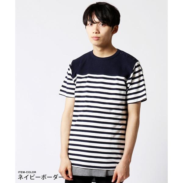 肩ボタン ニット 切り替え クルーネック 半袖 Tシャツ メンズ|soyous|05