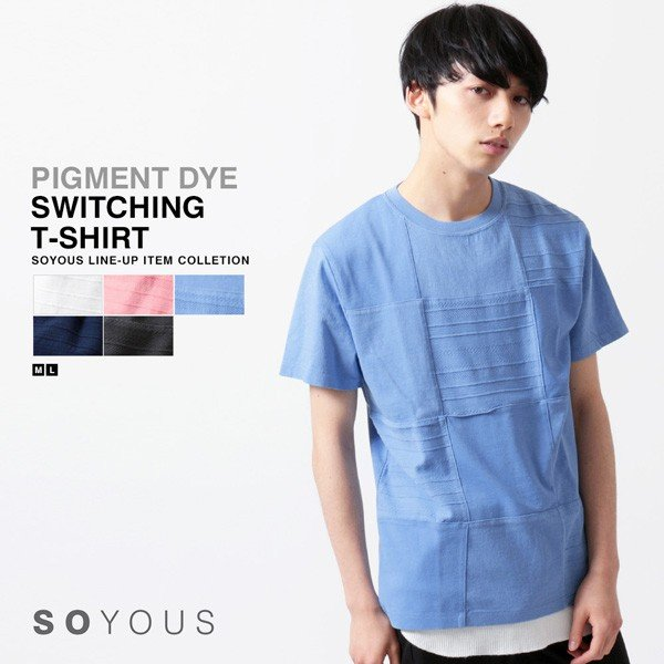 パネル 切り替え ピグメント 染め 半袖 Tシャツ メンズ|soyous