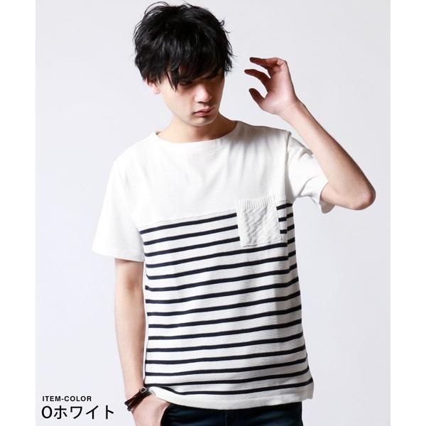 ニット 切り替え ボートネック 半袖 Tシャツ メンズ|soyous|02