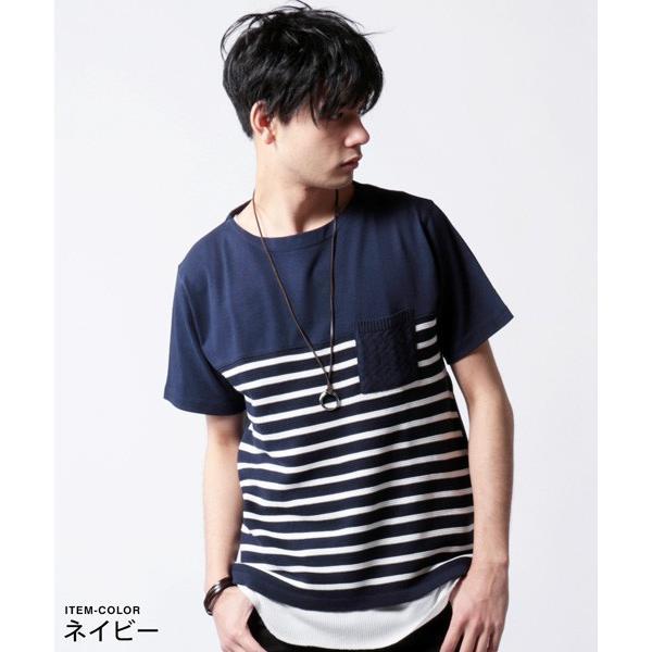 ニット 切り替え ボートネック 半袖 Tシャツ メンズ|soyous|03