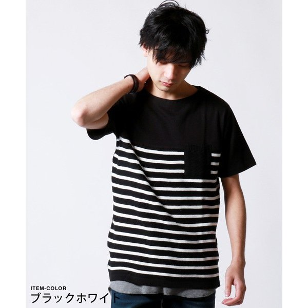 ニット 切り替え ボートネック 半袖 Tシャツ メンズ|soyous|04