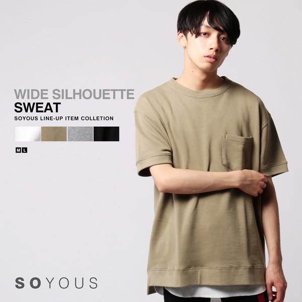 半袖 裏毛 ワイド ビッグ スウェット|soyous
