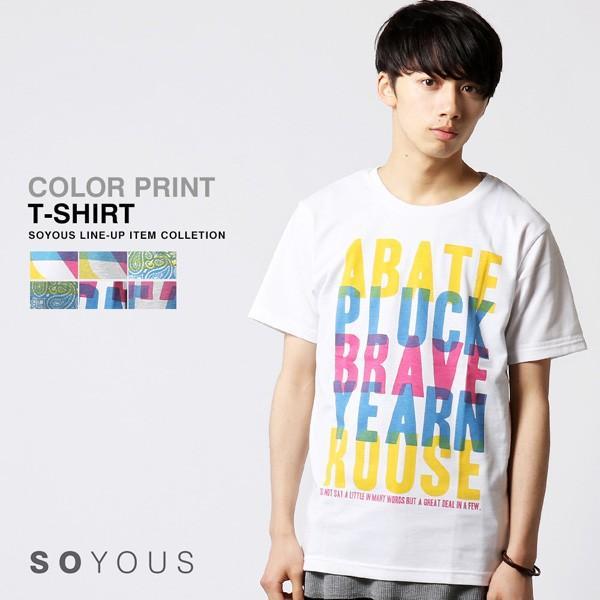 カラー プリント 半袖 Tシャツ メンズ|soyous