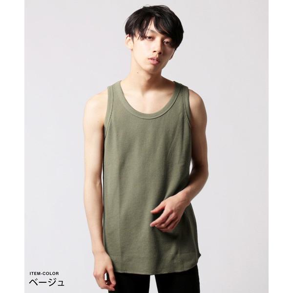 ワッフル ロング タンク メンズ|soyous|04