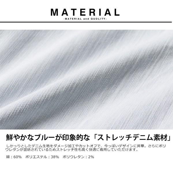 カットオフ 長袖 ダメージ デニム シャツ メンズ|soyous|04