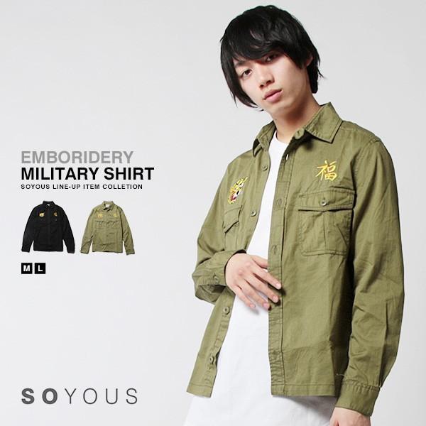 ツイル ミリタリー 長袖 トラ刺繍 スカ シャツ メンズ|soyous
