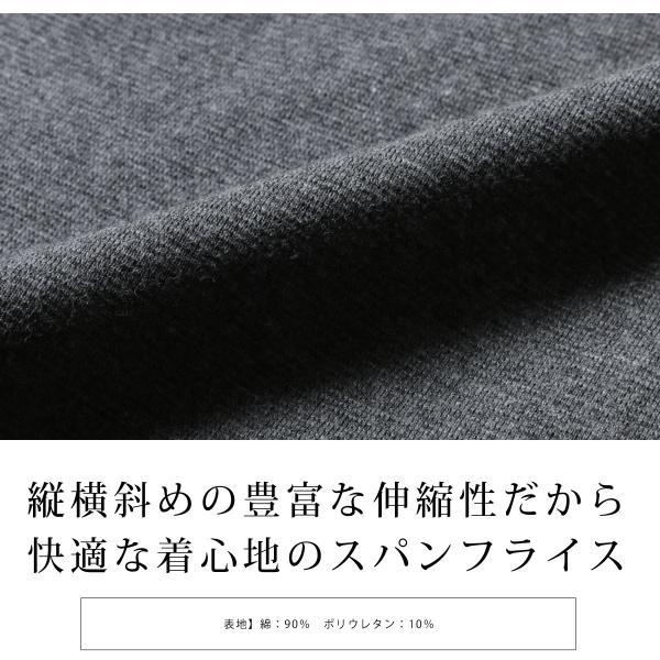 カットソー メンズ 長袖 スパンフライス Uネック Vネック カットソー 春 秋|soyous|05