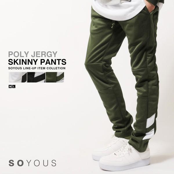 ポリジャージ ロング スキニー パンツ メンズ|soyous