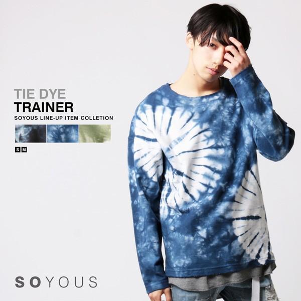 タイダイ ミニ裏毛 クルーネック トレーナー メンズ|soyous