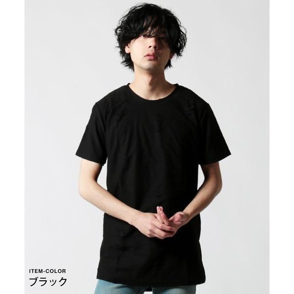 ダメージ クラッシュ リペア 加工 ロング丈 クルーネック 半袖 カットソー Tシャツ メンズ|soyous|03