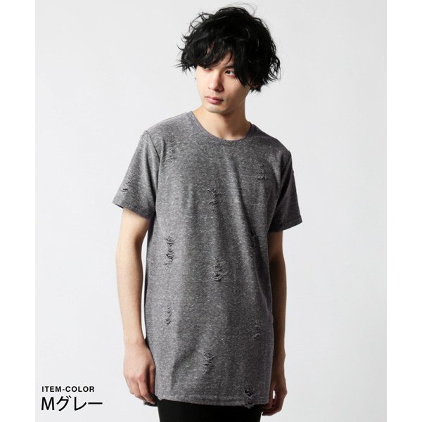 ダメージ クラッシュ リペア 加工 ロング丈 クルーネック 半袖 カットソー Tシャツ メンズ|soyous|04