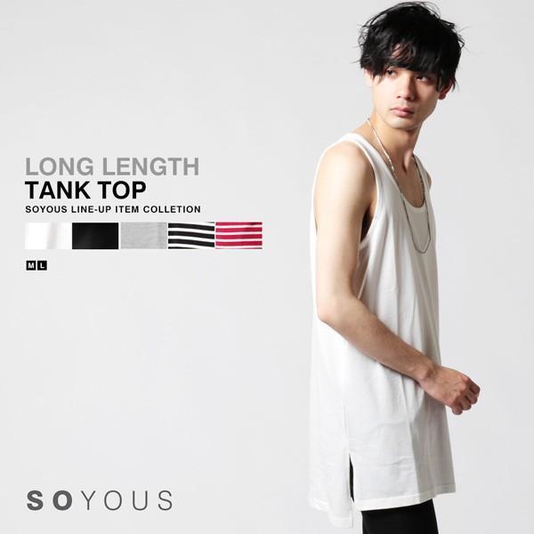 天竺 ロング タンクトップ 無地 ボーダー メンズ|soyous