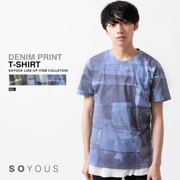 デニム パッチワーク プリント 半袖 Tシャツ メンズ soyous