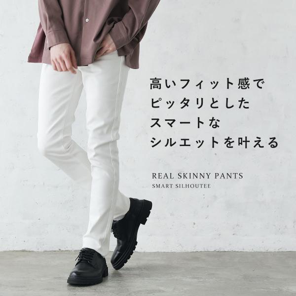 脚長に魅せる!究極の美脚パンツ誕生!! スキニーパンツ メンズ チノパン メンズ カツラギ 素材 スキニー|soyous|04