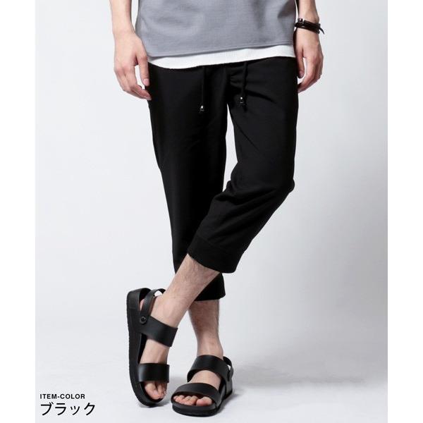TR 裾 リブ クロップド パンツ メンズ|soyous|02