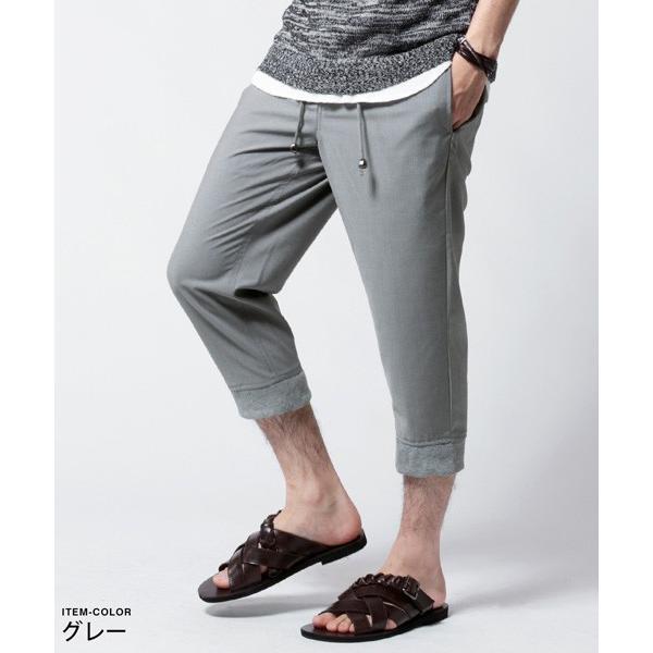 TR 裾 リブ クロップド パンツ メンズ|soyous|03